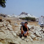 Ios(Gréce)-Decay-1992