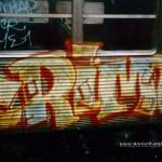15eme-Cap-1993