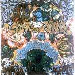 Canevas-TW-1998